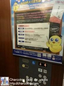 Anuncios dentro del elevador: siempre kawaii.