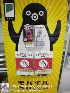 La mascota de la tarjeta Suica :D