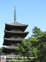 La pagoda... alta