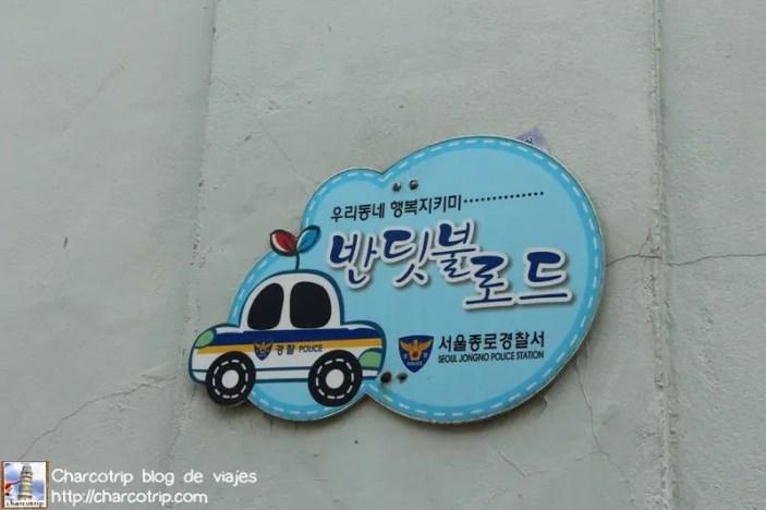 La policia cute
