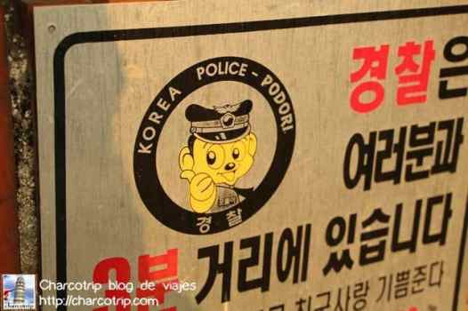 Policia coreana cute