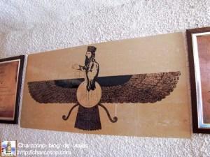 Cuando veas esto en alguna parte... piensa Zoroastra
