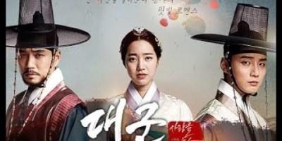 """Drama """"Grand Prince"""""""