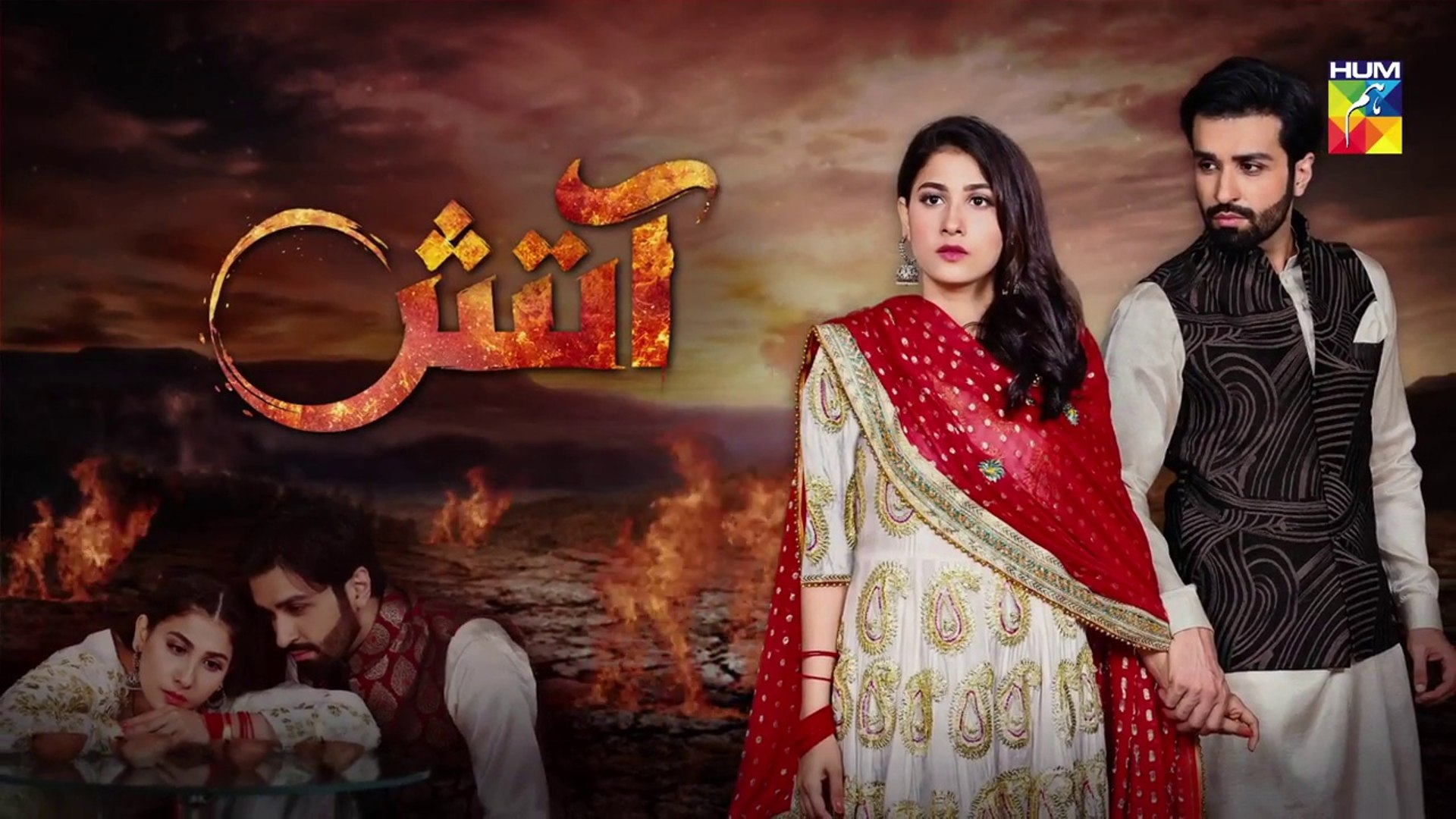 Featured A Review Of The Pakistani Drama Aatish Charda Suuraj