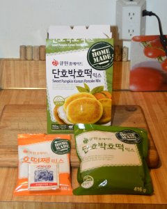 Sweet Pumpkin Korean Pancake Mix