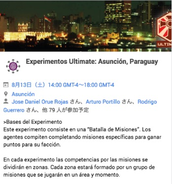 climeevent