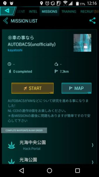 autobacsmission
