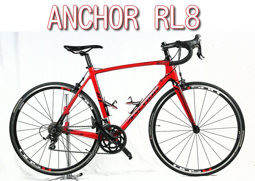 ロードバイク買取 ANCHORRL8 105 2013