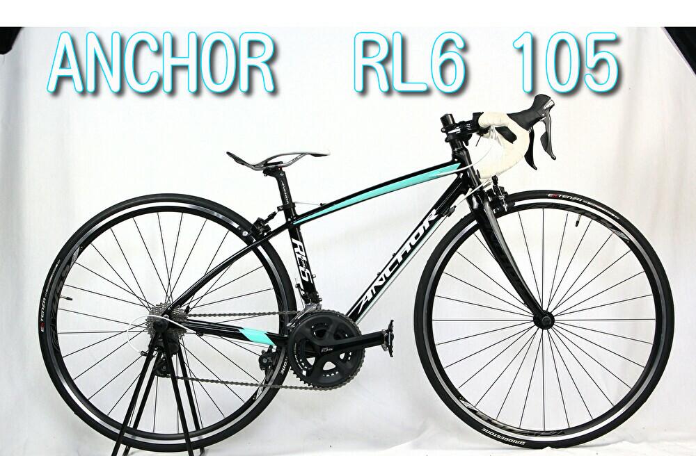 ロードバイク買取 ANCHORRL6 2018 105