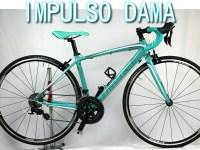 ロードバイク買取 DAMA BIANCHA IMPULSO 2016