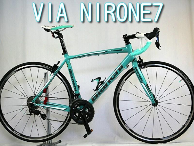 ロードバイク買取 BINACHI VIA NIRONE 7 105 2014