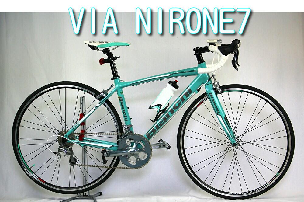 ロードバイク買取 BIANCHI VIA NIRONE7 tiagra