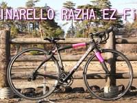 ロードバイク買取 PINARELLORAZHA EZ-Fit