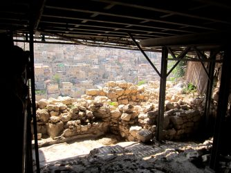 View from the interior of King David's palace, City of David, Jerusalem, Israel
