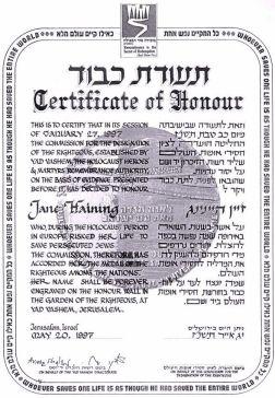 yad-vashem-certificate-of-honour-in-commemorating-the-life-of-jane-haining-jerusalem-israel_tc