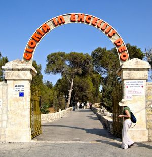 Entrance to the Shepherd's Field, Bethlehem.