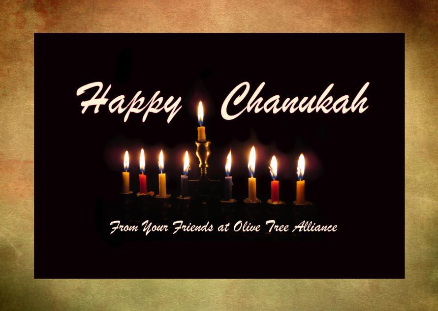2019 Chanukah Greeting_framed.jpg
