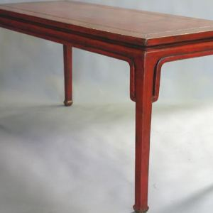 Elm Red Lacquer Waisted Painting Table, Shanxi Province, China, c. 1720