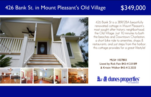 426-Bank-Street-Mount-Pleasant-SC