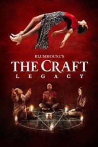thecraftlegacy