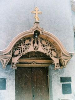 orthodox church ukrainian village3 (1 of 1)