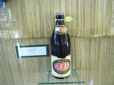 If you ever drank this - you would remember it