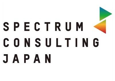 Spectrum Consulting Japan