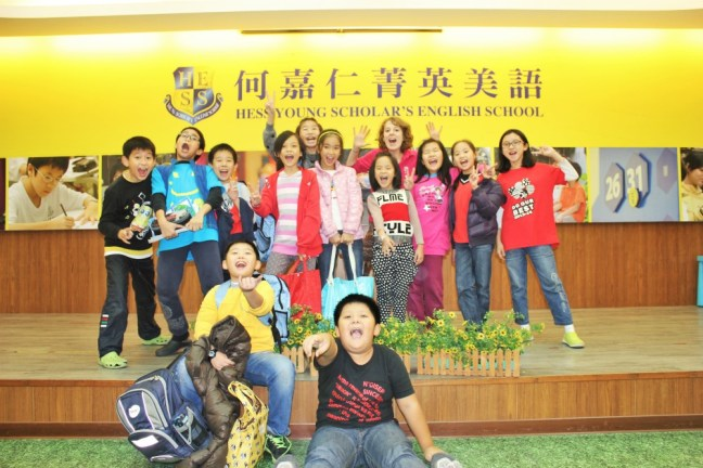 Teaching English in Taiwan - Charlie on Travel -  My  incredibly bright class of 12 year olds