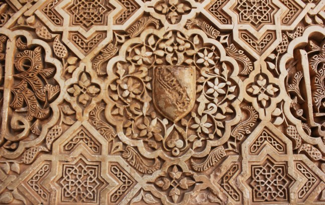 Orante decoration in Alhambra Granada Spain - Charlie on Travel