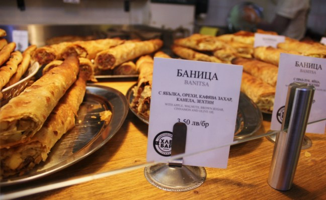 Vegan banitsa in Bulargia