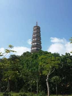 Strange, modern Pagoda