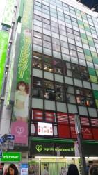 Mega sex shop