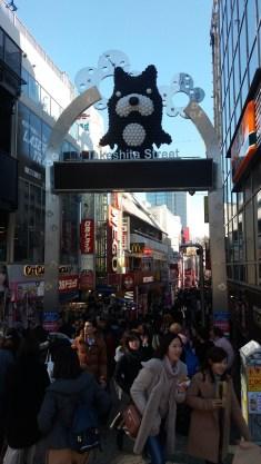 Entrance to Takeshita street...