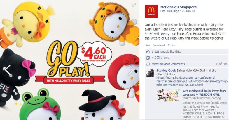 McDonald's Singapore - Hello Kitty campaign backfire