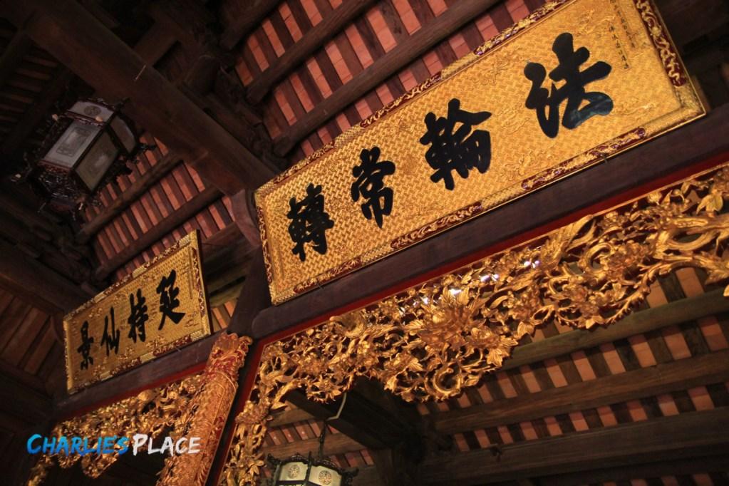 Pagoda-22