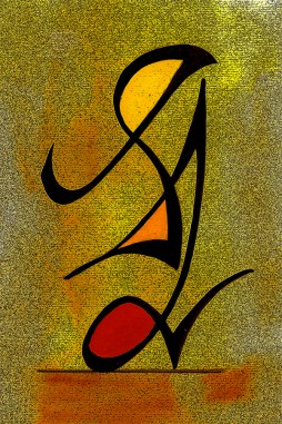 """A Simple Symbol, Ink and Gouache on Paper, 9"""" x 6"""""""
