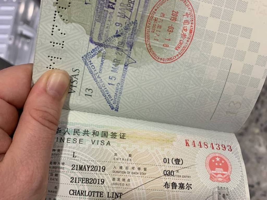 Tips for you first visit to China - Don't forget to apply for your Visa on time!