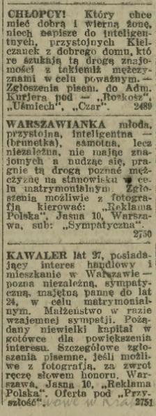 IKC1925nr32