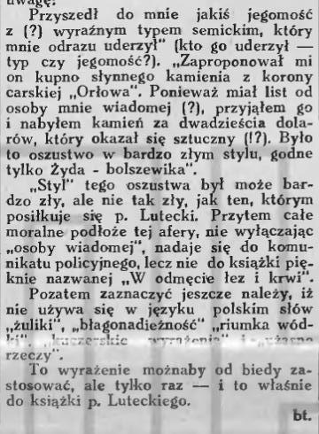 WL_1925_nr33(85)_dn16VIII_najgorsze_krwi_2