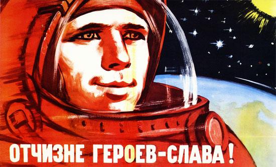 """Średnio pasuje obrazek do tematyki książki, ale wpisałem sobie w wujku google """"soviet space posters"""" i coś takiego mi wyskoczyło. Źródło: http://www.vintag.es/2012/03/propaganda-posters-of-soviet-space.html"""