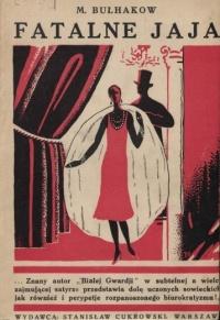 """Okładka """"Fatalnych jaj"""" z wydania przedwojennego. Źródło: http://encyklopediafantastyki.pl/index.php/Fatalne_jaja_(1928)"""