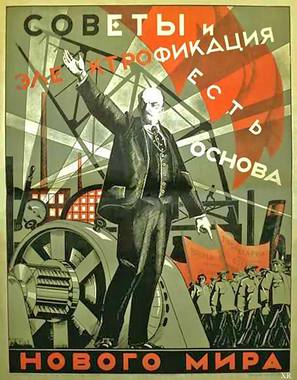 I znów Lenin na plakacie. Źródło: https://flic.kr/p/6NZJzo