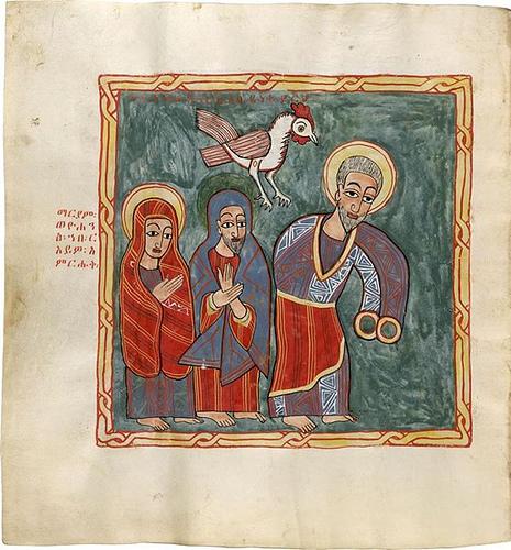 Ten jest dobry: tak wyglądam jak prowadzę ziomków w sobotni wieczór do mojej ulubionej miejscówki :) http://bibliodyssey.blogspot.com/2007/11/ethiopian-manuscripts.html