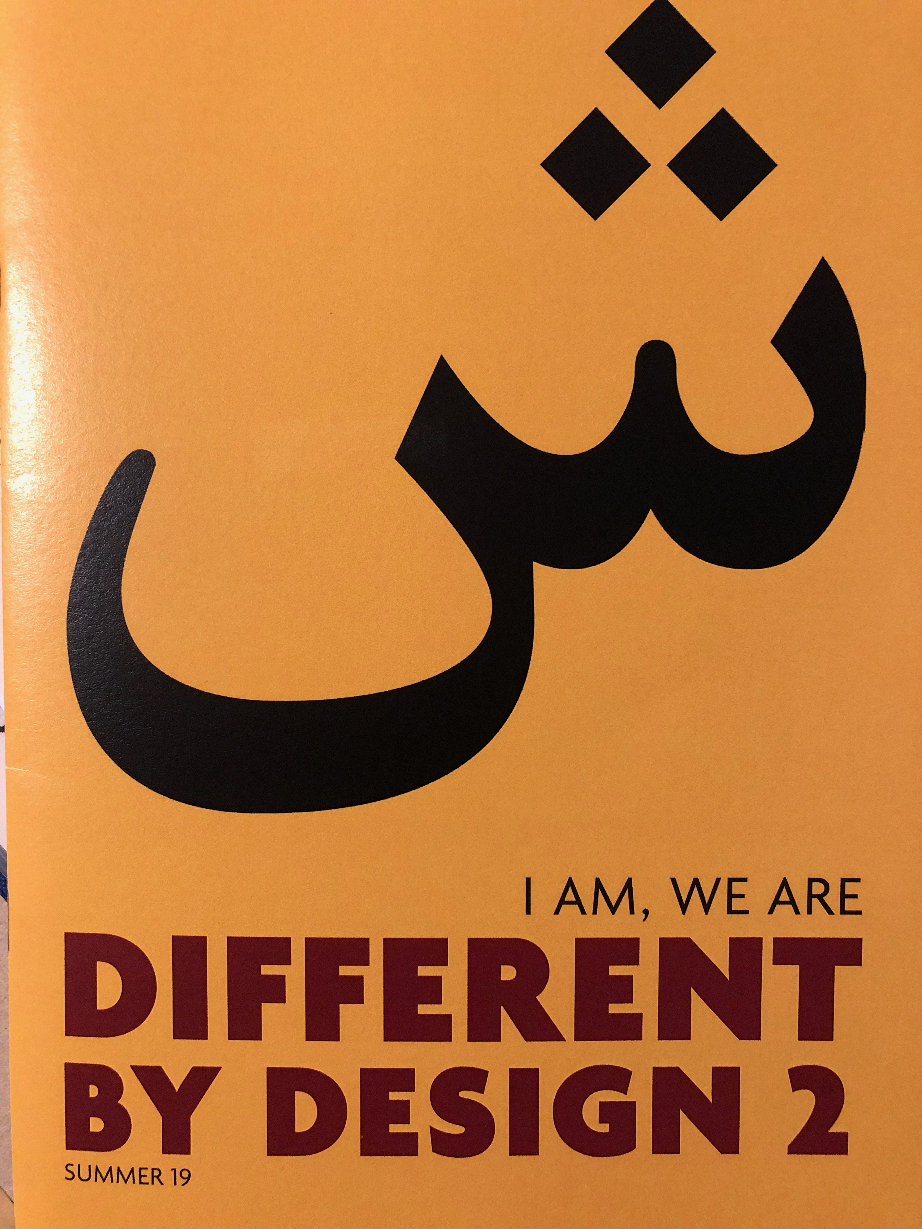 I Am, We Are, Different By Design