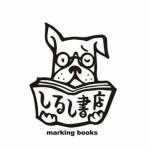 自分の持ってる本(古本)を3万円で売る方法