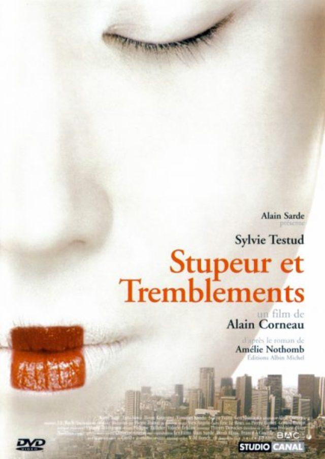 Stupeur et tremblements(恐怖と震え)