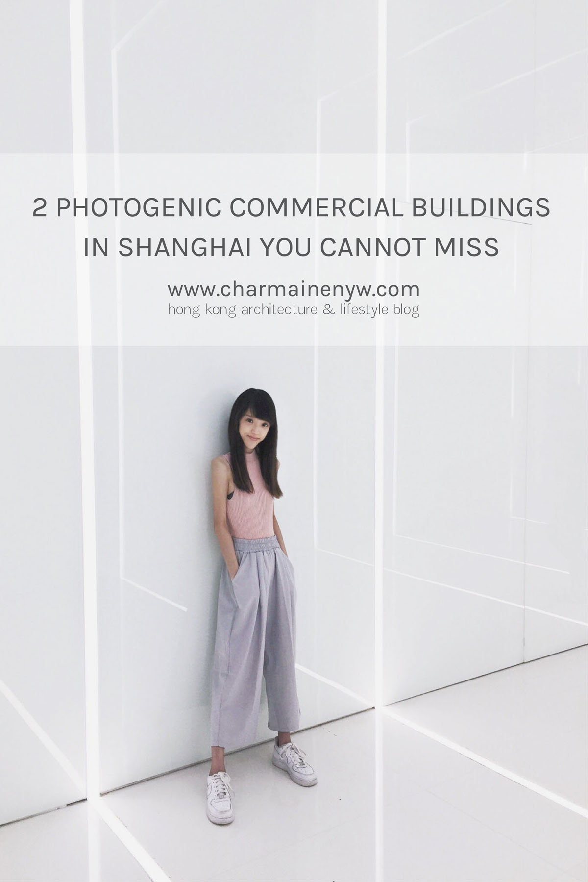 2 Photogenic Commercial Buildings in Shanghai - SOHO Fuxing Plaza