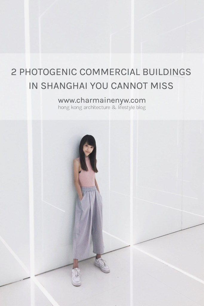 2 Photogenic Commercial Buildings in Shanghai You Cannot Miss