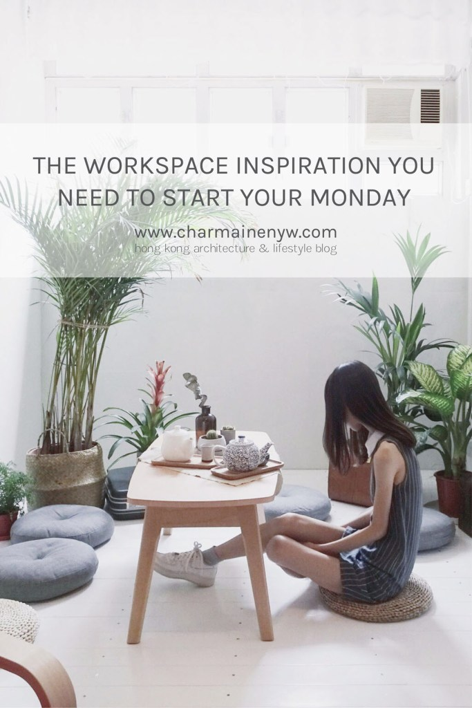 The Workspace Inspiration You Need to Start Your Monday