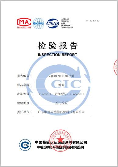 世界基準であるCEに準拠した人体に無害な素材を使用しています。
